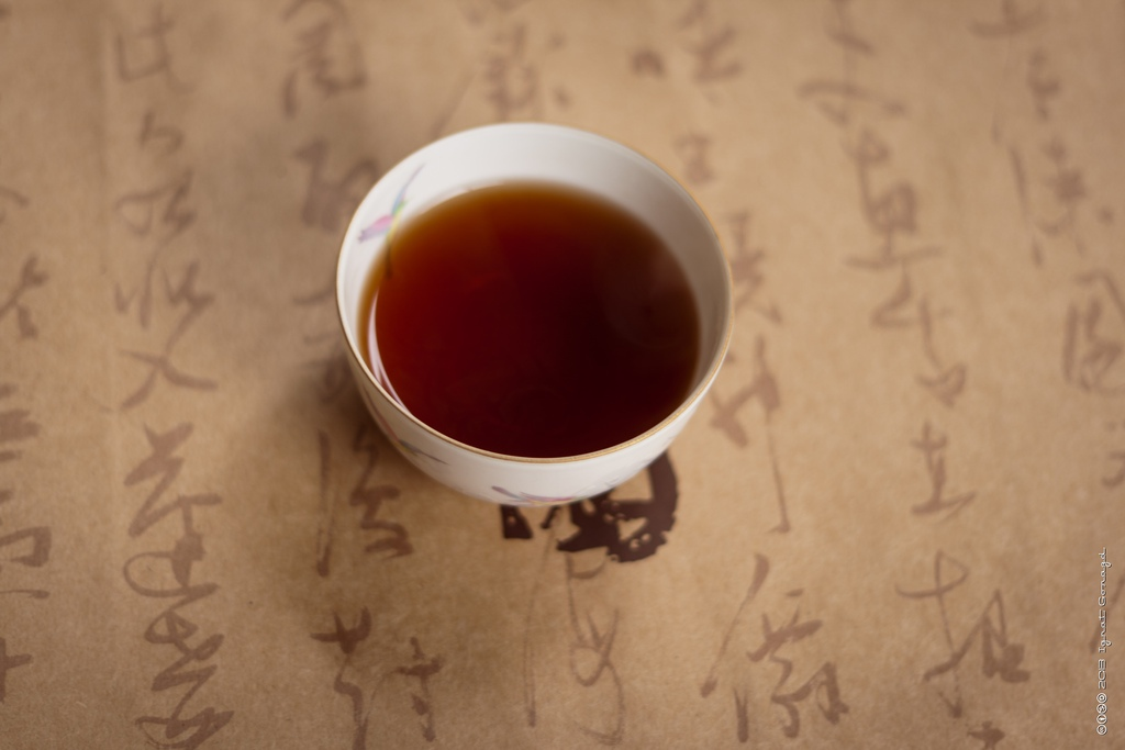 Fermented Drinks Dark Tea Pu-erh
