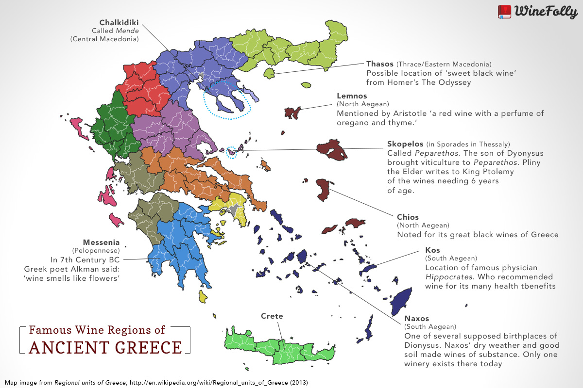 Ancient Greek Wine Map