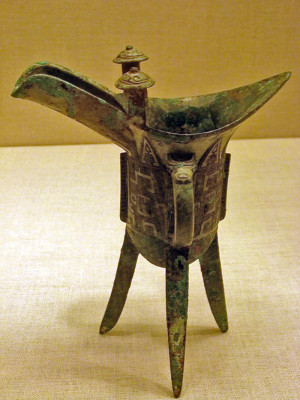 Ancient Chinese Wine Pot Bronze