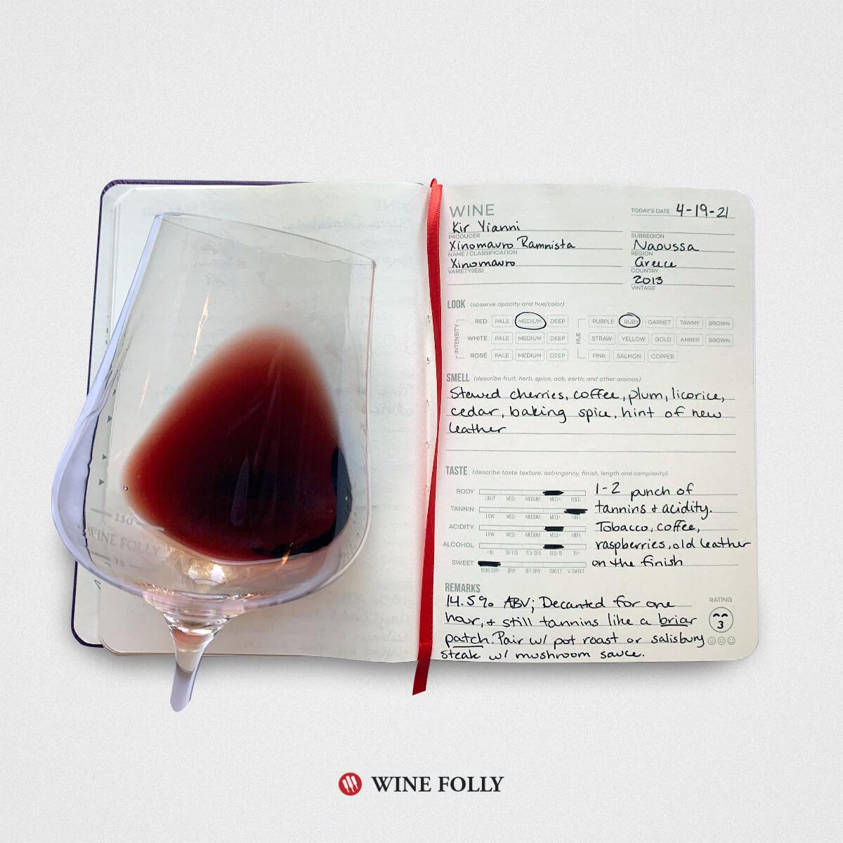 greek-xinomavro-tasting-notes-wine-journal