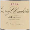 red-burgundy-Domaine-de-la-Vougeraie-Gevrey-Chambertin-2009