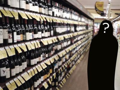 wines-under-20-tips